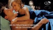 Защото Имам Теб !! - Янис Плутархос