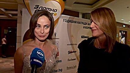 NOVA с отличие за подкрепата си за българското кино