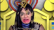 Смях! Пародия на Katy Perry ft. Juicy J - Dark Horse