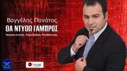 Vaggelis Panatos - Tha Ntitho Gampros (new Single 2015)