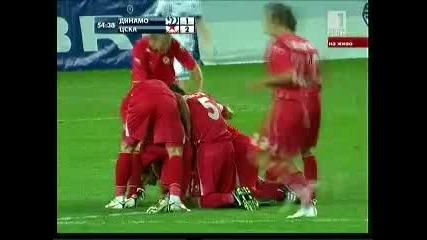 Динамо Москва - Цска 1:2