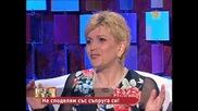 Панаир на суетата с Албена Вулева - епизод 4 част 3 гост Николина Чакърдъкова