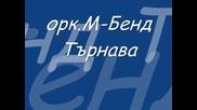 Виолин Петков-абдай
