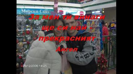 Ангел4е(popraveno Napulno ).wmv