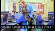 Магазин за езикови ваканции в чужбина – Лято 2013, промоции, отстъпки