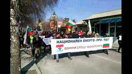 03.03.2013 г. Протест - Град Свищов