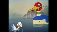 Грозното пате ( анимация )