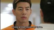 Ангелски очи, епизод 9 -bg. sub - Angel eyes