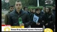 Изчезна 19 - годишно момче - Николай Руменов Георгиев от Кюстендил