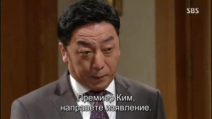 Бг субс! Endless Love / Безумна любов (2014) Епизод 29 Част 2/2