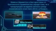 Ядрена заплаха - Олимпиада Лондон 2012 ( Kурск )