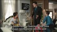 Бг субс! Fated To Love You / Обречен да те обичам (2014) Епизод 16 Част 1/2