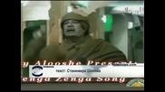 Осмяха Муамар Кадафи в няколко клипчета в интернет