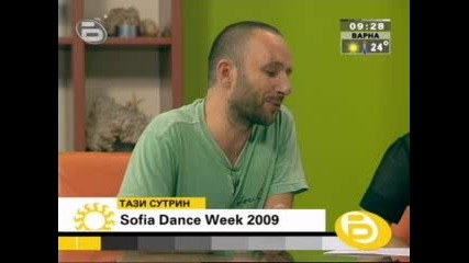 Sofia Dance Week 2009