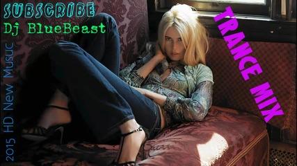 Стабилен Български • Trance Mix | By Dj Bluebeast