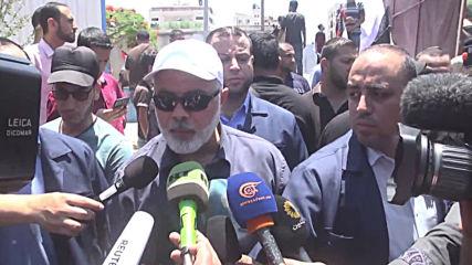 State of Palestine: Gaza protesters slam Bahrain 'Peace to Prosperity' workshop
