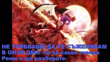 Dark Wish Shining Tears of Blood епизод 14