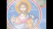 Гръцка Православна Музика 2
