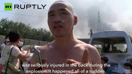 Giant Tianjin Munitions Explosion Leaves Over 50 Dead, Hundreds Injured