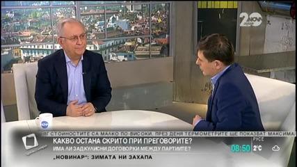 Осман Октай: Не е по силите на една партия да поеме цялата отговорност