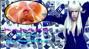 Lady Gaga - Telephone karaoke