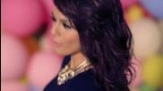 Н О В О Cher Lloyd feat. Mike Posner - With Ur Love Бг - Превод