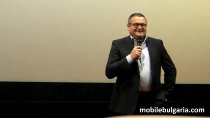 Премиера на Samsung Galaxy S4 в България