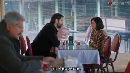 Майка Anne 20 серия рус суб