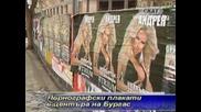 Бургас - Порнографски Плакати По Улиците