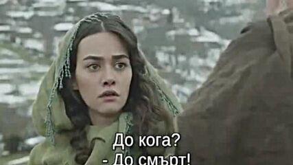 Обединени сърца ( Birlesen Gonuller 2014 ) Е01 - Турски филм