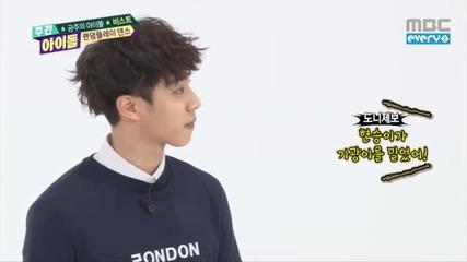 -151 Weekly Idol Beast Randomplay Dance Hd