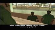 gta san andreas епизод 14- Лос Сантос Вагос