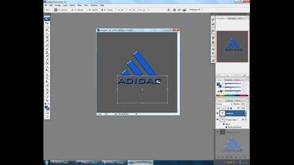 Как да си направим логото на Адидас