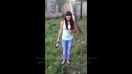Руска Цецка чупи бирено шише с глава