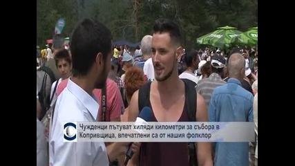 Чужденци пътуват хиляди километри за събора в Копривщица, впечатлени са от нашия фолклор
