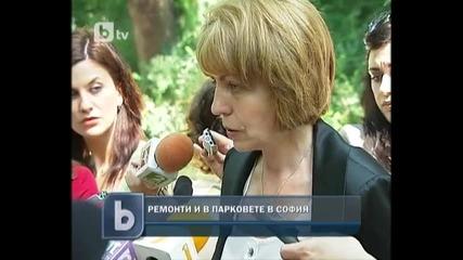 Започват ремонти в парковете в София - 04.06.2012