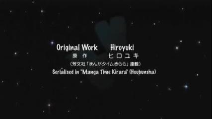 Doujin Work Episode 12 English sub Final