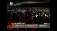 Премиерът Борисов иска сведения за изгорелия архив на Концертна дирекция
