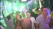 Плажът Бора Бора и нощният клуб Бразилия