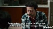 Мръсни пари и любов Kara Para Ask 2014 еп.1-1 Бг.суб.с Туба Буюкюстюн и Енгин Акюрек