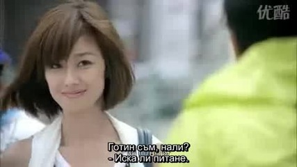 Qing Mi Xing Ti Yan/любовен хороскоп - епизод 11