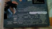 Проклятието на огледалото (1980) на DVD (1998) от Audio Visual Greece 2005 в малка обложка