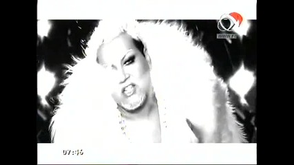 Азис - ледена кралица Hq