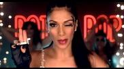The Pussycat Dolls - Bottle pop