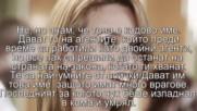 В капана на лъжите-2 сезон 19 епизод