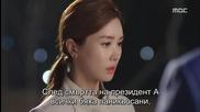 Бг субс! Hotel King / Кралят на хотела (2014) Епизод 6 Част 2/2