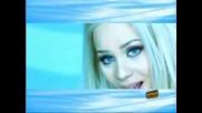 Гергана - Сини Очи (ремикс)