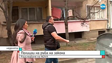 СЛЕД РАЗСЛЕДВАНЕ НА NOVA: Данчо Катаджията с нови обвинения