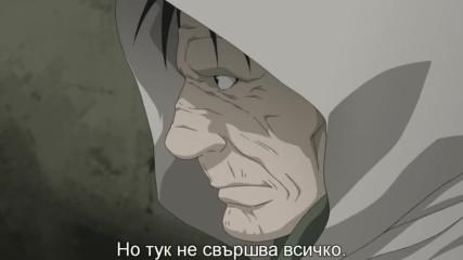 [бг субтитри] Fullmetal Alchemist Brotherhood - 35
