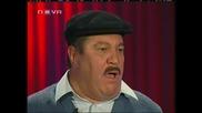 Царете На Комедията - Социалистически смях